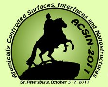 21-25/09/2009 : ACSIN-10 (Atomically Controlled Surfaces, Interfaces and Nanostructures)
