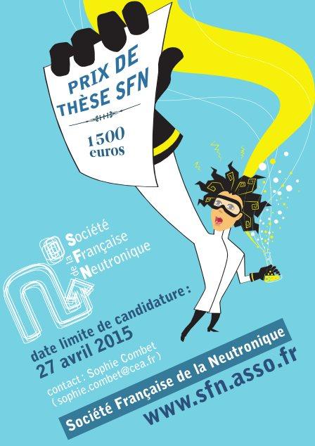Prix de Thèse SFN : deadline 27 avril