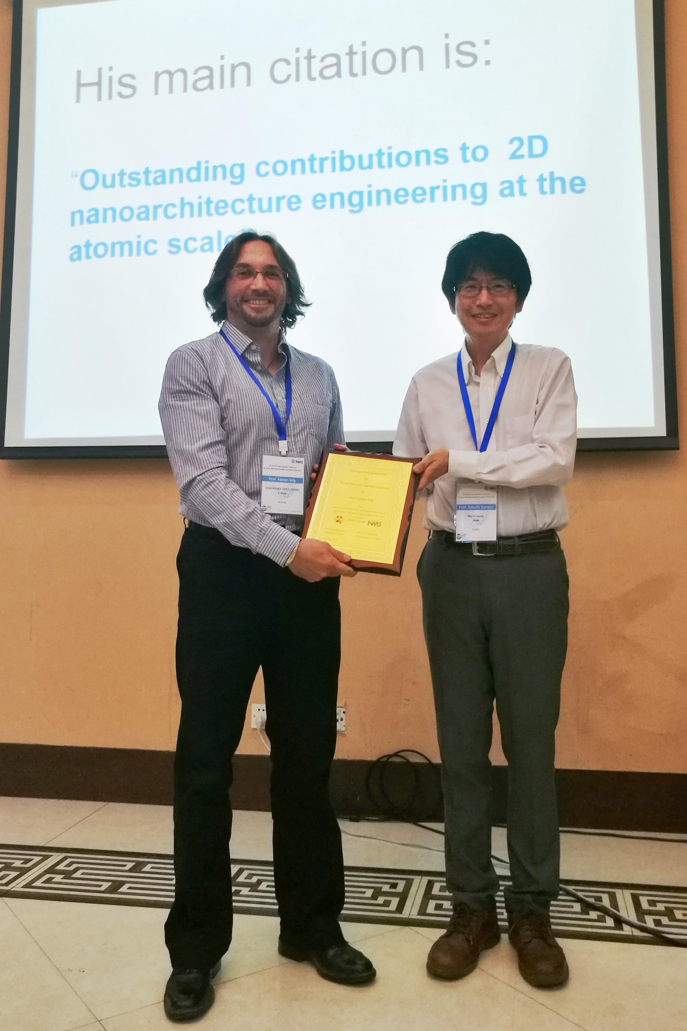 Prix 2018 de la conference IUPAC & NMS (Guangzhou, China) à Fabien Silly de l'IRAMIS/SPEC