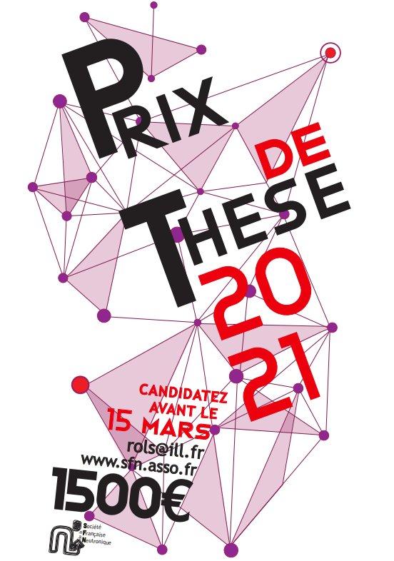 Prix de Thèse SFN : deadline 15 mars 2021