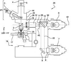 Brevet : Dispositif de projection homothétique d\'un motif à la surface d\'un échantillon, procède de lithographie utilisant un tel dispositif.