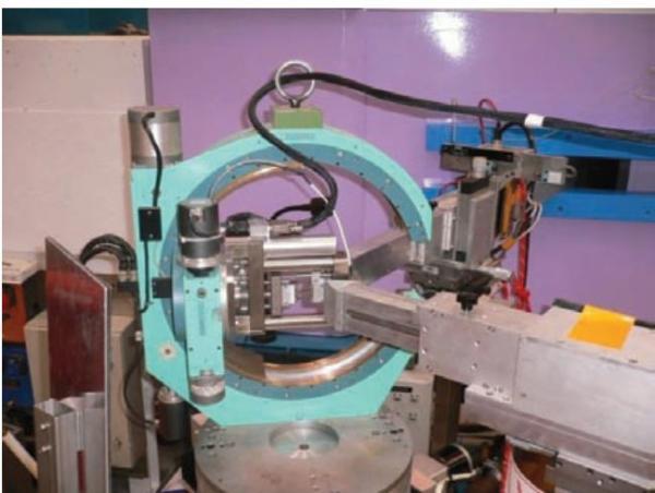 Etudes métallurgiques par diffusion de neutrons / Metallurgical studies by neutron scattering