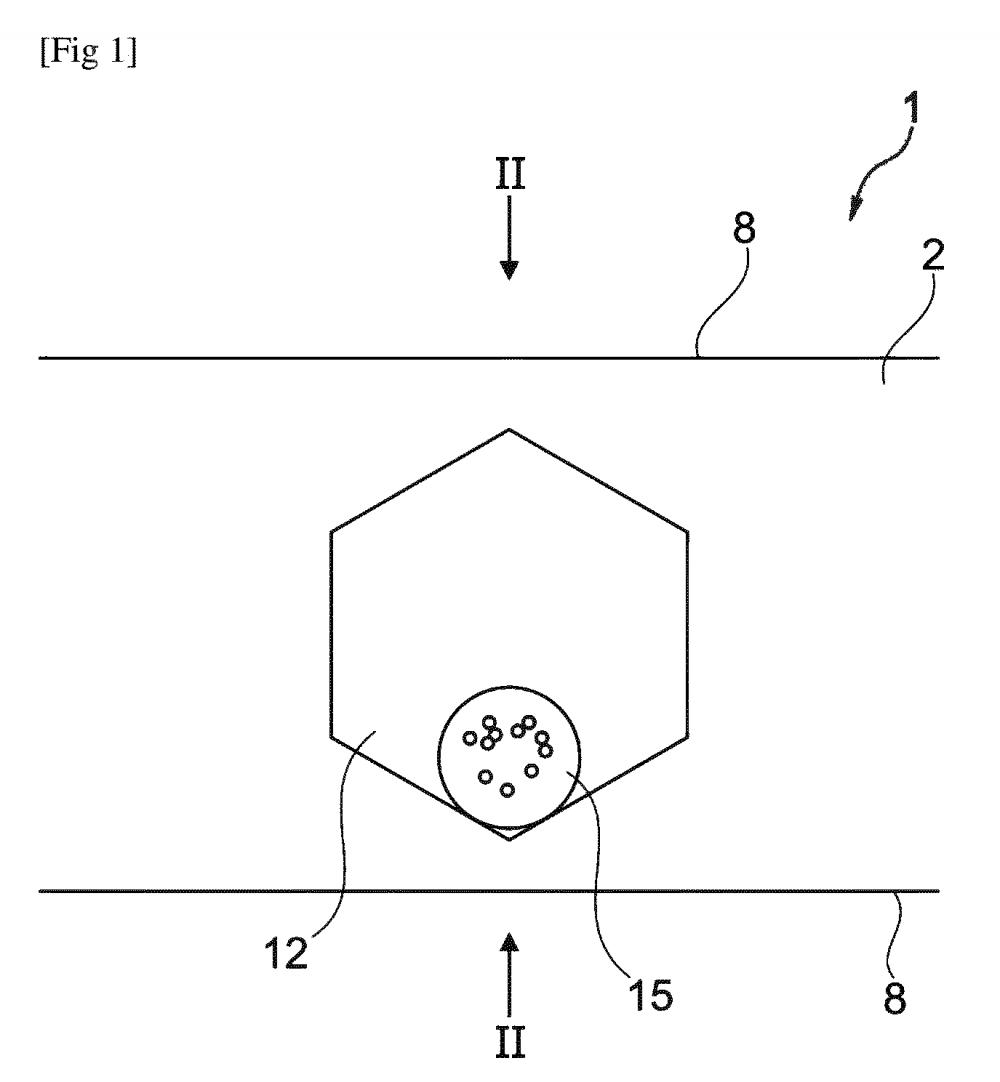 Brevet : Dispositif microfluidique comportant une microgoutte présentant une matrice sol-gel