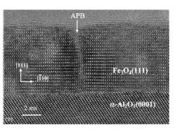 Epitaxial growth of nanometric Fe3O4 thin films