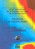 Parution du livre de l'école neutrons et matière molle des JDN 2009